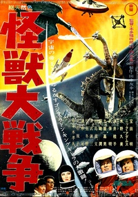 Invasion of Astro-Monster / Godzilla vs. Monster Zero / Monster Zero
