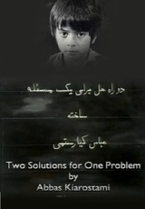 Two Solutions for One Problem