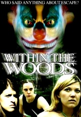 Camp Blood 3 / Within the Woods