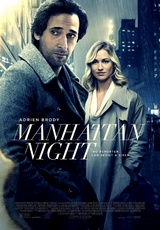 Manhattan Nocturne / Manhattan Night