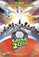 Pocket Monsters the Movie: Revelation Lugia / Pokémon: The Power of One