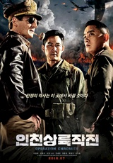 Operation Chromite / Battle for Incheon: Operation Chromite