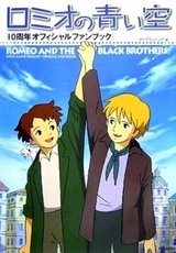 Romeo and The Black Brothers / Romeo's Blue Skies