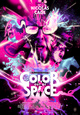 Color-out-of-space-2019