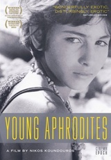 Young Aphrodites