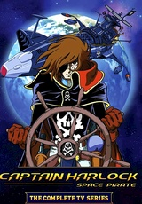 Captain Harlock / Space Pirate Captain Harlock
