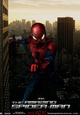 The-amazing-spider-man-2012