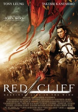 Red Cliff part one
