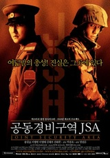 Joint Security Area / JSA
