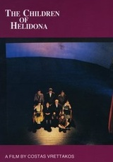 The Children of Helidona