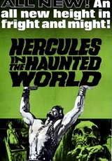 Hercules at the Center of the Earth / Hercules in the Haunted World