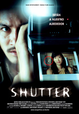 Shutter: They Are Around Us