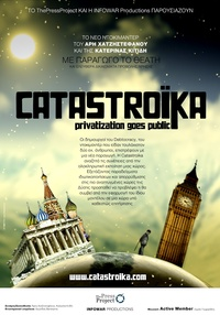 Catastroika