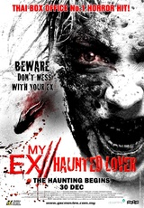 My Ex 2: Haunted Lover